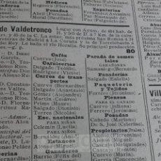 Colecionismo: VEGA DE VALDETRONCO VILLALBARBA VILLANUEVA LOS CABALLEROS VILLARDEFRADES VILLAVELLID AÑO1925 (REFBY). Lote 131849601
