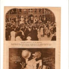 Coleccionismo: AÑO 1934 RECORTE PRENSA BASURTO VIZCAYA EN EL HOSPITAL DESFILE DE GIGANTES Y CABEZUDOS. Lote 57564482