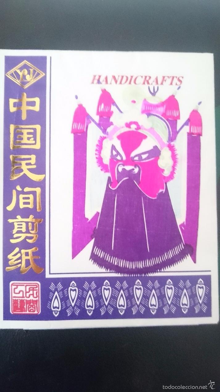 HANDICRAFTS - DE CHINA (Coleccionismo - Varios)