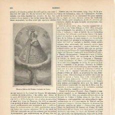 Coleccionismo - LAMINA ESPASA 8005: Nuestra Seora del Espino - 57639541