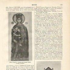 Coleccionismo - LAMINA ESPASA 8622: Nuestra Seora de San Guillermo - 57640282