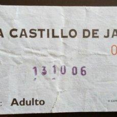 Coleccionismo: ENTRADA CASTILLO DE JAVIER. Lote 57892162