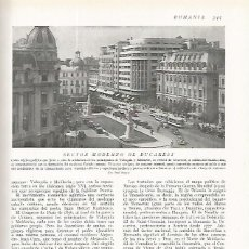Coleccionismo: LAMINA 3223: RUMANIA. VISTA DE BUCAREST. Lote 57621421