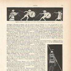 Coleccionismo: LAMINA ESPASA 9002: AQUILES CON LA LANZA. Lote 57902304