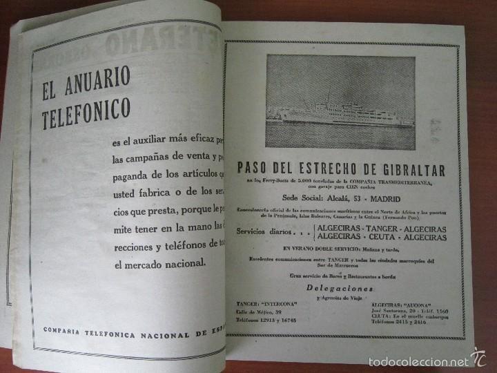 Coleccionismo: ANTIGUA GUÍA TELEFÓNICA DE CÁDIZ Y PROVINCIA - AÑO 1963 - Foto 5 - 57926443