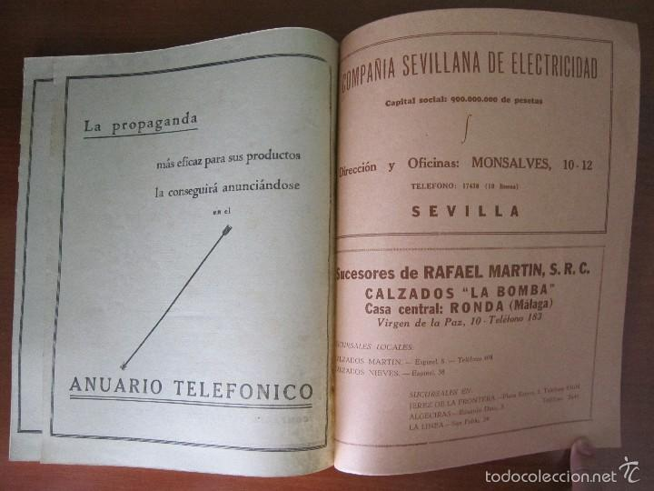 Coleccionismo: ANTIGUA GUÍA TELEFÓNICA DE CÁDIZ Y PROVINCIA - AÑO 1963 - Foto 8 - 57926443
