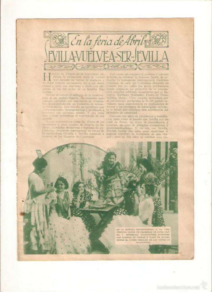 AÑO 1934 RECORTE PRENSA LA FERIA DE ABRIL SEVILLA (Coleccionismo - Laminas, Programas y Otros Documentos)