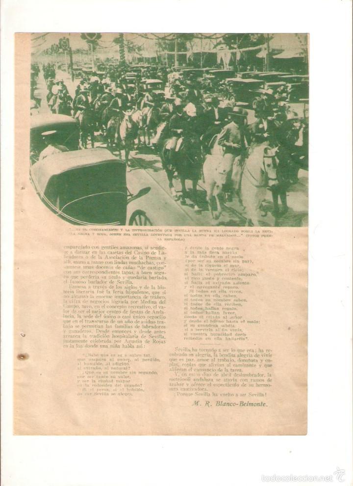Coleccionismo: AÑO 1934 RECORTE PRENSA LA FERIA DE ABRIL SEVILLA - Foto 3 - 57927180