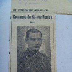 Coleccionismo: GUERRA CIVIL : RECORTE DE EL CORREO DE ANDALUCIA CON ROMANCE A UN CAPITAN NACIONAL CAIDO. 1938. Lote 194867517