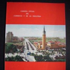 Coleccionismo: ZARAGOZA . PUBLICACION DE LA CAMARA OFICIAL DE COMERCIO Y DE LA INDUSTRIA. Lote 58101714