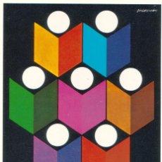 Coleccionismo: TARJETA DE SORTEO DE LA XXXII FERIA NACIONAL DEL LIBRO. 1973. Lote 58110428