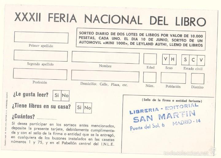 Coleccionismo: Tarjeta de sorteo de la XXXII Feria Nacional del Libro. 1973 - Foto 2 - 58110428