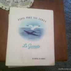 Coleccionismo: LA GAVIOTA. PAPEL PARA VÍA AÉREA. 50 CARTAS Y 25 SOBRES. NUEVO DE ANTIGUA PAPELERÍA. . Lote 69376278