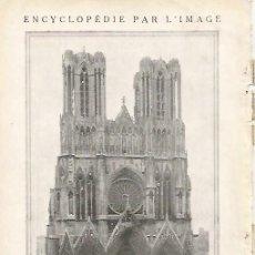 Coleccionismo: LAMINA 3762: CATEDRAL DE REIMS. Lote 57902650