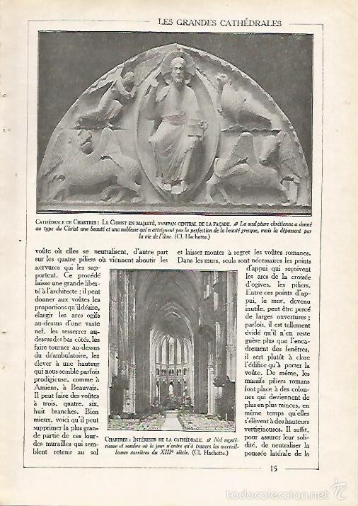 LAMINA 3769: CATEDRAL DE CHARTRES (Coleccionismo - Laminas, Programas y Otros Documentos)