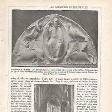 Coleccionismo: LAMINA 3769: CATEDRAL DE CHARTRES. Lote 57902657