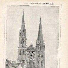 Coleccionismo: LAMINA 3771: CATEDRAL DE CHARTRES. FACHADA. Lote 57902659