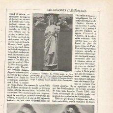 Coleccionismo: LAMINA 3773: CATEDRAL DE AMIENS. Lote 57902661