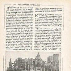 Coleccionismo: LAMINA 3775: CATEDRAL DE REIMS. Lote 57902663