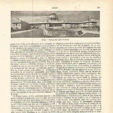 Coleccionismo: LAMINA ESPASA 9216: PALACIO DEL VIRREY EN DELHI INDIA. Lote 58185791