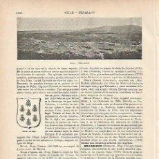 Coleccionismo: LAMINA ESPASA 9880: VISTA GENERAL DE BEJAR SALAMANCA. Lote 58287180