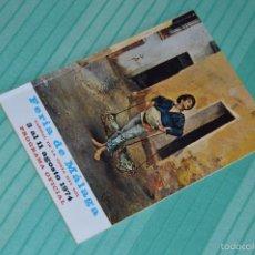 Coleccionismo: PROGRAMA OFICIAL DE LA FERIA DE MÁLAGA DE 1974 - CAPITAL DE LA COSTA DEL SOL - MUY BUEN ESTADO. Lote 58361178