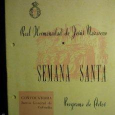 Coleccionismo: PROGRAMA SEMANA SANTA TARRAGONA 1971- HDAD.JESUS NAZARENO 28 PAG. Lote 58597746