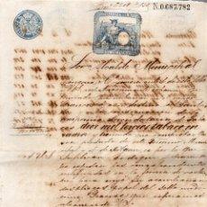 Coleccionismo: GIBARA, CUBA. 1892. LONGORIA Y COMPAÑIA. TRASLADO DE TABACO A SANTANDER CON CERTIFICADO DE E/S.. Lote 58618750