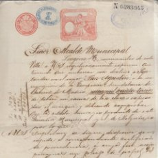 Coleccionismo: GIBARA, CUBA. 1895. COMPAÑIA ARRENDATARIA DE TABACO DE MADRID. VAPOR SAN AGUSTIN A SANTANDER. LEER. Lote 58618784