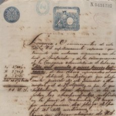 Coleccionismo: GIBARA, CUBA. 1892. CIA. ARRENDATARIA TABACO MADRID. LONGORIA Y COMPAÑIA. CERTIFICADO DE PROCEDENCIA. Lote 58618821