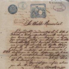 Coleccionismo: GIBARA, CUBA. 1892. SOLICITUD DE CERTIFICADO PARA TRASLADO DE TABACO DE VUELTA ABAJO A LA HABANA. Lote 58618847