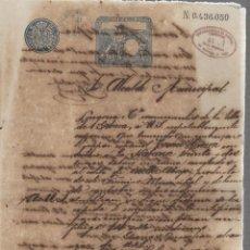 Coleccionismo: GIBARA, CUBA. 1892. SOLICITUD DE CERTIFICACION DE TABACO. VUELTA ABAJO PARA HABANA. VAPOR ESPAÑOL. Lote 58618872