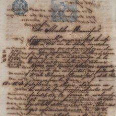 Coleccionismo: GIBARA, CUBA. 1892. CIA. ARRENDATARIA TABACO MADRID. SOLICITUD DE CERTIFICADO TABACO PARA SANTANDER. Lote 58618963