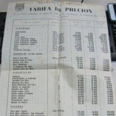Coleccionismo: TARIFA DE PRECIOS. TABACO. TABACALERA. 1967. TABACOS NACIONALES. Lote 59807636