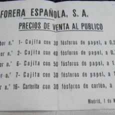 Coleccionismo: TARIFA DE PRECIOS. TABACO. 34 X 25CM. FOSFORERA ESPAÑOLA S.A. 1971. . Lote 60559915