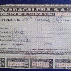 Coleccionismo: TARJETA DE FUMADOR CON CUATRO CUPONES EXPEDIDO EN BURRIANA (CASTELLON). Lote 61175251