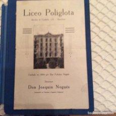 Coleccionismo: FOLLETO INFORMATIVO DEL LICEO POLÍGLOTA 1914.. Lote 61626492