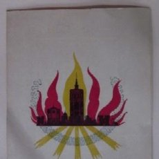 Coleccionismo: DOCUMENTO FALLERO MAYOR - FALLA DE LA MERCED DE VALENCIA AÑO 1955. Lote 62172368