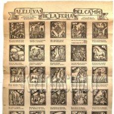 Coleccionismo: ALELUYAS DE LA FERIA DEL CAMPO. DELEGACION NACIONAL DE SINDICATOS 1953. Lote 62548804