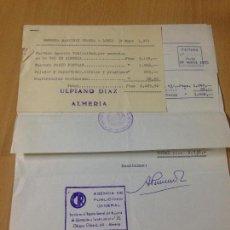 Coleccionismo: AGENCIA DE PUBLICIDAD RADIO POPULAR DE ALMERIA AÑOS 70. Lote 62659324