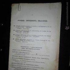 Coleccionismo: JOYERIA BRILLANTES RELOJES PLATA ORO MARCAS PRODUCION Y MARCAS 1900 FRANCIA SEPARATA DE LIBRO 1920. Lote 44658561