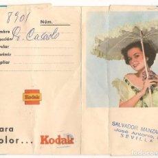 Coleccionismo: SALVADOR MANZANO. FOTOGRAFO. SEVILLA. CARPETITA PARA FOTOS. (P/D6). Lote 62909204
