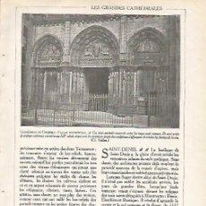 Coleccionismo: LAMINA 3770: FACHADA OCCIDENTAL DE LA CATEDRAL DE CHARTRES. Lote 57902658