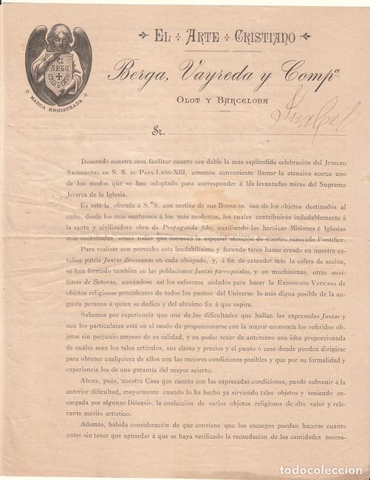 HOJA PUBLICITARIA DE EL ARTE CRISTIANO: BERGA, VAYREDA Y COMPª. OLOT Y BARCELONA. CA.1887 (Coleccionismo - Laminas, Programas y Otros Documentos)