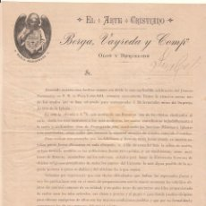 Coleccionismo: HOJA PUBLICITARIA DE EL ARTE CRISTIANO: BERGA, VAYREDA Y COMPª. OLOT Y BARCELONA. CA.1887. Lote 63587328
