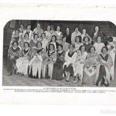 Coleccionismo - AÑO 1932 RECORTE PRENSA VERBENA SUBALTERNOS Y EMPLEADOS DE BANCA Y BOLSA MADRID - 63726015