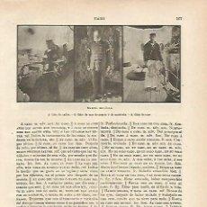 Coleccionismo: LAMINA ESPASA 14604: MARINA DE ESPAA. Lote 64946801