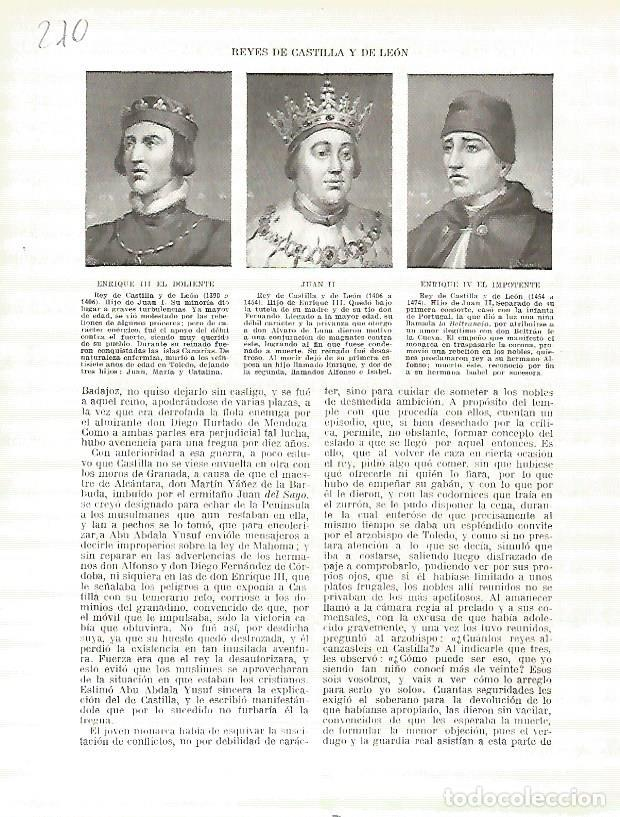 LAMINA 4783: RETRATOS DE ENRIQUE III EL DOLIENTE JUAN II Y ENRIQUE IV EL IMPOTENTE (Coleccionismo - Laminas, Programas y Otros Documentos)