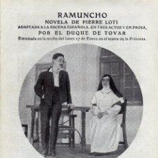 Coleccionismo: RECORTE PRENSA DE 1919-RAMUNCHO DE PIERRE LOTI. Lote 66967482
