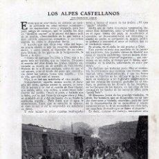 Coleccionismo: RECORTE PRENSA DE 1919-LOS ALPES CASTELLANOS. Lote 66967638